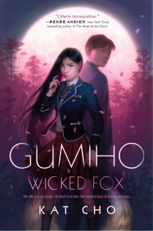 GUMIHO COVER